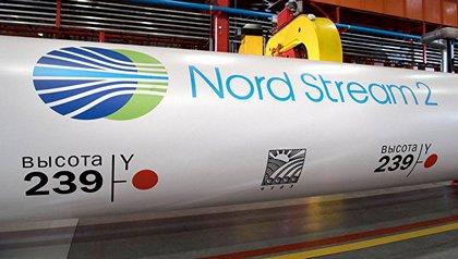 Wintershall заявила о готовности продолжить поддержку Северного потока-2