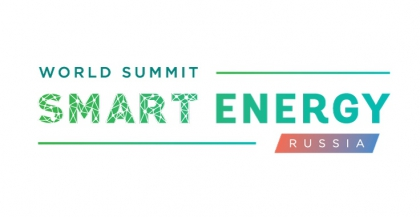 В Москве пройдет  World Smart Energy Summit Russia