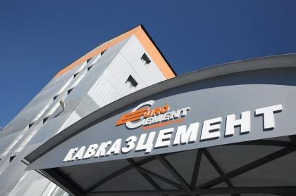 На модернизацию производства завода Кавказцемент в КЧР выделят около 7 млрд рублей