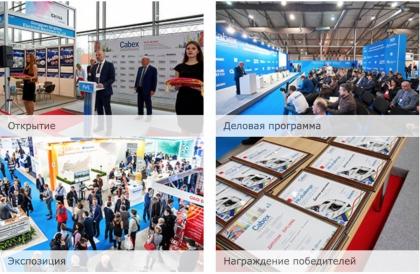 Cabex 2020  19-я Международная выставка кабельно-проводниковой продукции