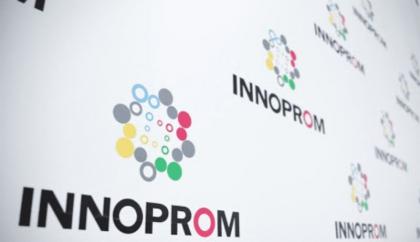 Принято решение об отмене Международной промышленной выставки ИННОПРОМ