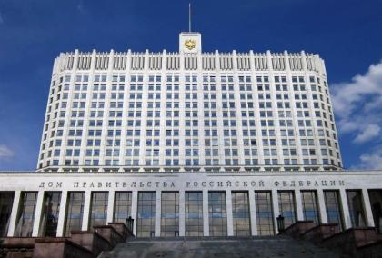 Дмитрий Чернышенко: На территории российской Арктики планируется создание глобального научно-образовательного и технологического центра
