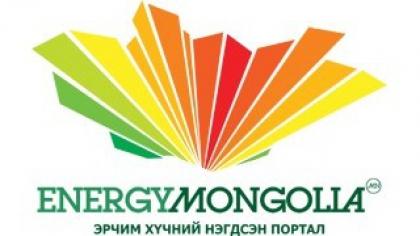 Рабочий визит эксперта секции Кабельная промышленность в Монголию