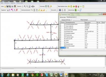 Программа для проектирования ВЛ