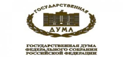 Работа экспертов в Комитете по энергетике Госдумы. Что сделано?