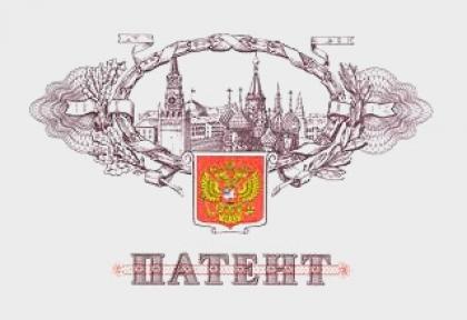 Патент на полезную модель как средство защиты отечественного производителя в условиях вступления России в ВТО