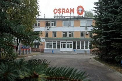 OSRAM: вперед в светлое будущее!