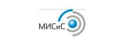 Международный научный совет НИТУ МИСиС начал свою работу.