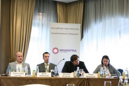 Итоги восьмой международной конференции Полимеры в кабельной индустрии 2014
