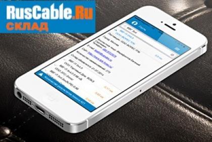 Вышло третье мобильное приложение от RusCable.Ru