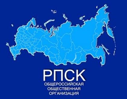 В АСИ состоялась рабочая встреча, посвященная процедуре формирования российского профессионального сообщества кабельщиков