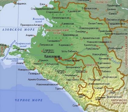 Минпромторг России поддержит создание индустриальных парков на Кубани