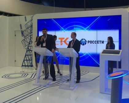 Холдинг Теплоком и Россети договорились о сотрудничестве по внедрению энергоэффективных инновационных технологий
