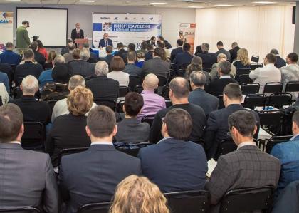 Итоги конференции Импортозамещение в кабельной промышленности