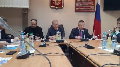 Совещание с Председателем Комитета по энергетике Госдумы Иваном Грачевым