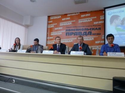 Стартовал конкурс Энергопрорыв 2015