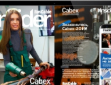 RusCable Insider Cabex-2019