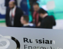 Russian Energy Week to take place on 14–17 October in Moscow – Alexander Novak