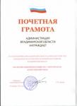 Электрокабель Кольчугинский завод