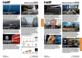 RusCable Insider Digest №41 от 10 июля 2017 года