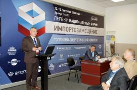 Александр Славинский выступает с докладом на Первом национальном форуме Импортозамещение 2017