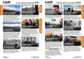 RusCable Insider Digest №53 от 2 октября 2017 года