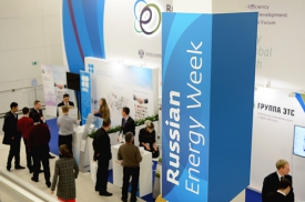 Global fuel and energy industry leaders to meet in Moscow