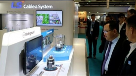 LS Cable & System unveils power cable innovations at CIGRE in France