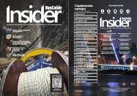 RusCable Insider Digest №92 от 03.09.2018