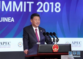 Chairman of the Board HENGTONG GROUP Cui Genliang attend the APEC 2018