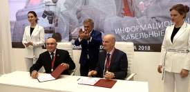 ENEL X RUS and Tatenergo signed memorandum on e-mobility infrastructure and V2G AT russian investment forum in Sochi