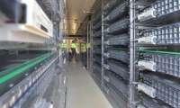Немецкая Innogy построит свой первый накопитель энергии 60 МВт в �рландии