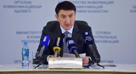 Токаев назначил министром энергетики Казахстана Магзума Мирзагалиева