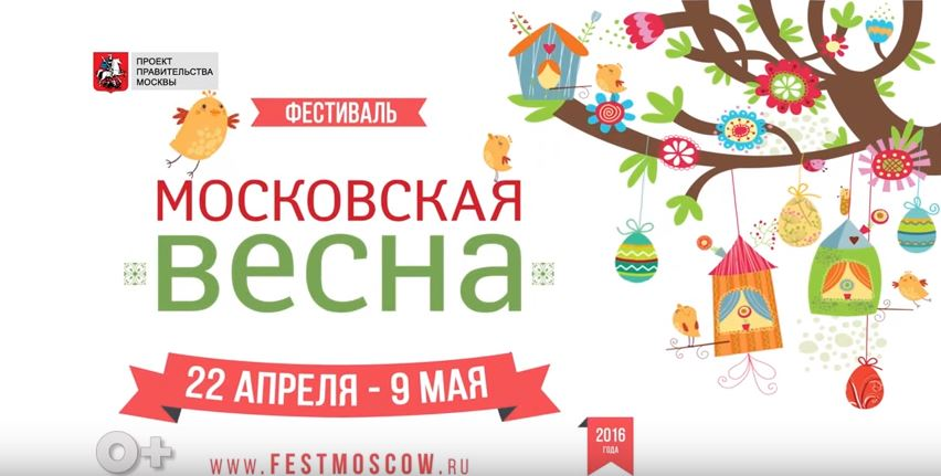 Фестиваль идея сайт