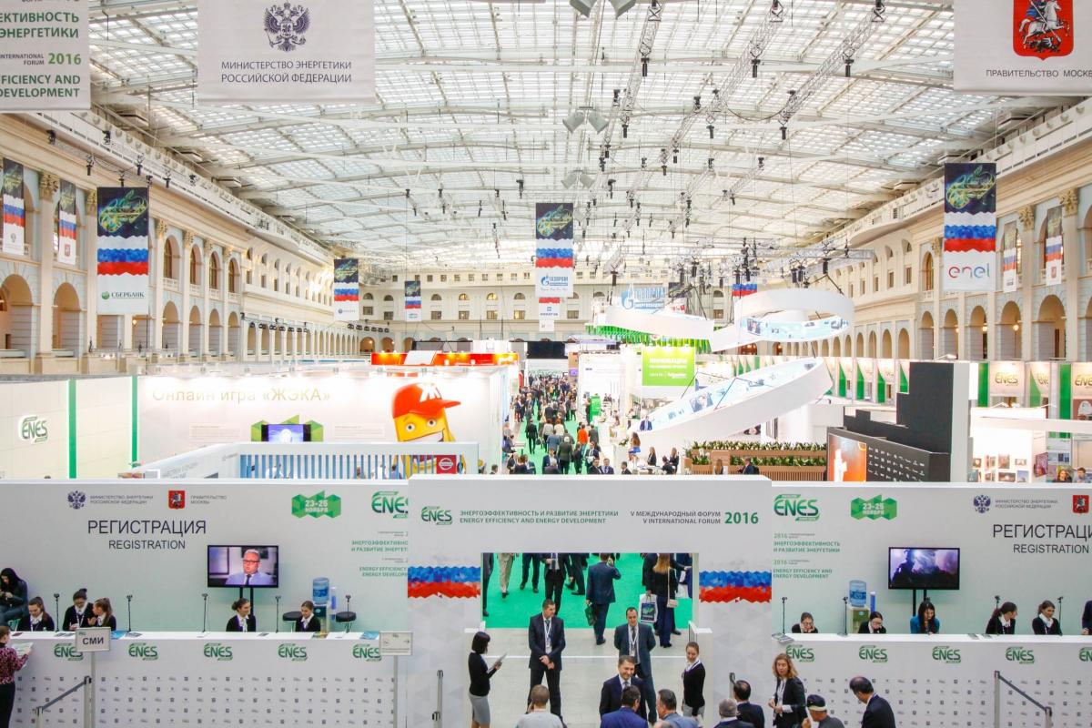 Уполномоченные 10 стран учавствуют вмосковском Международном пленуме поэнергоэффективности
