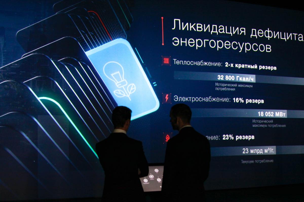 Сегодня в столице России нет дефицита энергомощности— Иван Новицкий
