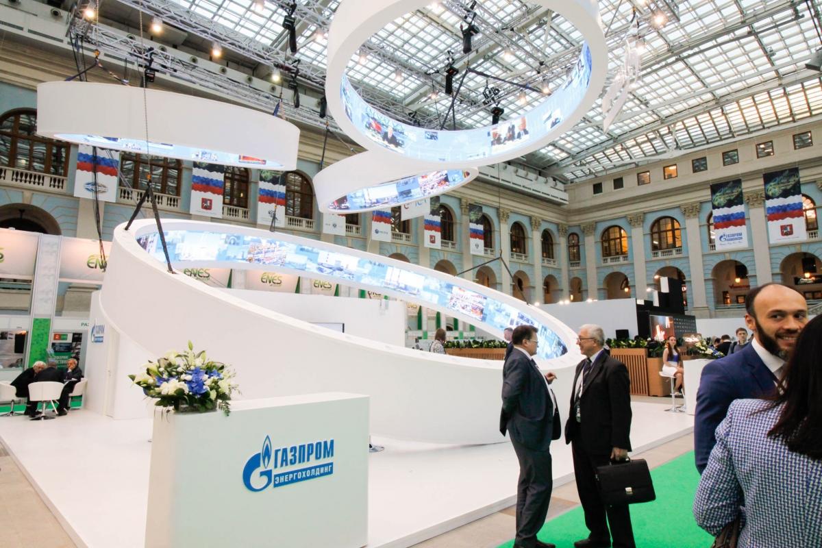 В российской столице открылся международный форум Enes 2016