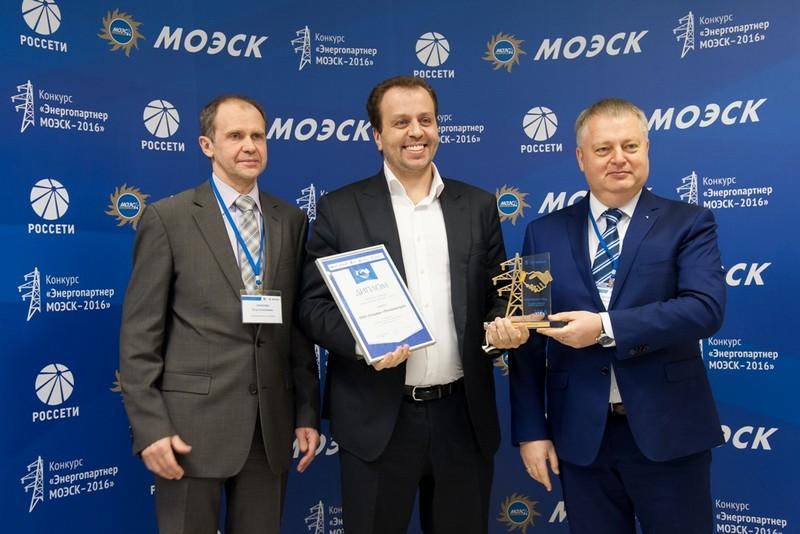 энергосбытовая компания официальный сайт томск