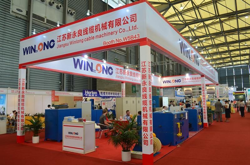 Winlong