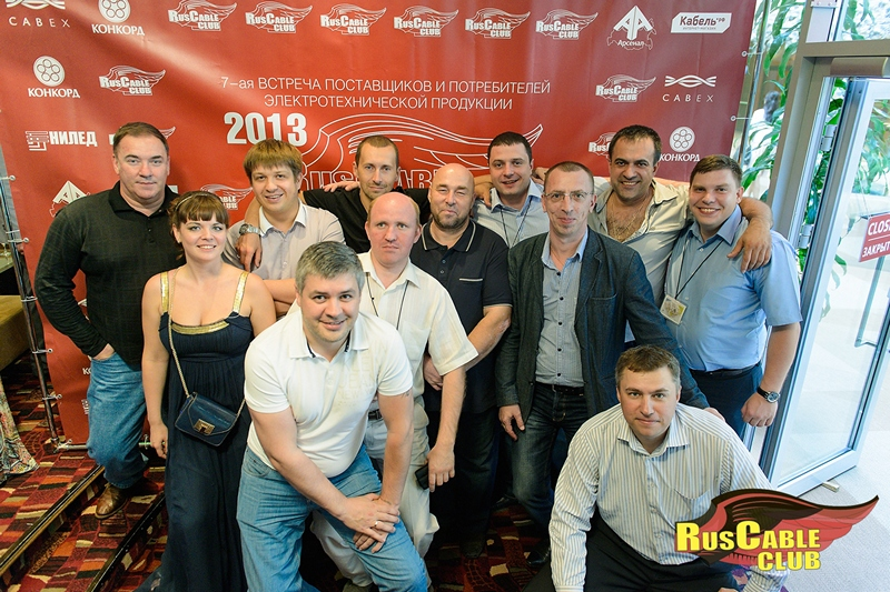 RusCableCLUB 2013