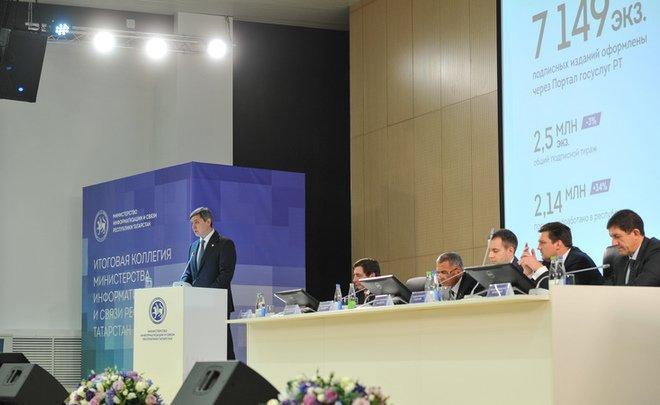 За2017 год хакеры атаковали госструктуры Татарстана неменее 8 млн раз