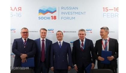 Русский «ВТБ Банк» хочет клету закончить деятельность вгосударстве Украина