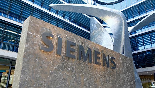 Суд отвергнул жалобу «дочки» Siemens оботказе варесте «крымских турбин»
