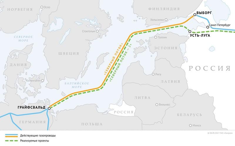 «Газпром» объявил о вероятной сумме дивидендов