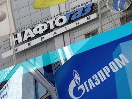 «Газпром» отправил вСтокгольмский арбитраж документы для расторжения контрактов с государством Украина