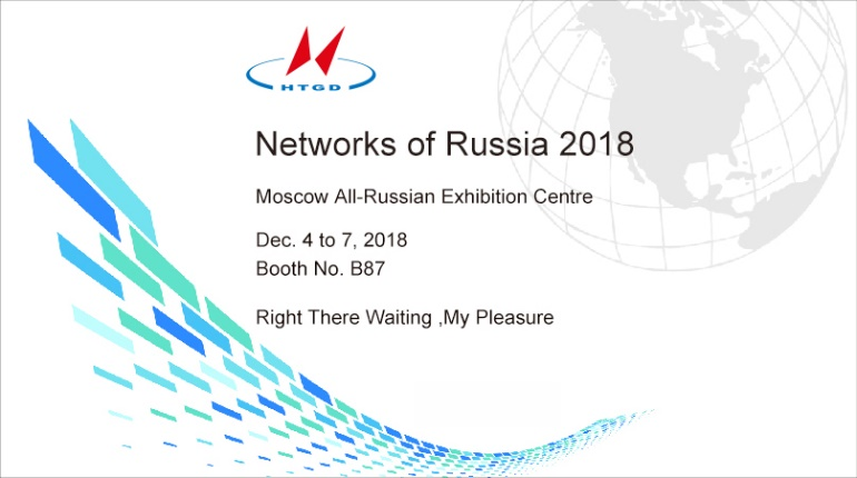 HENGTONG invites to visit the Electrical Networks of Russia – 2018 exhibition
