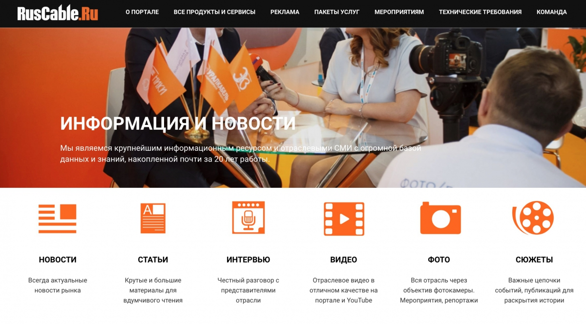 media.ruscable.ru
