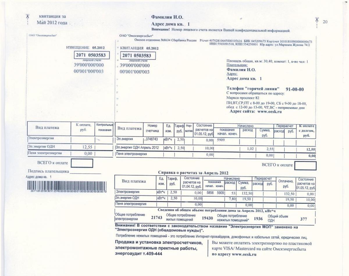 Вид на жительство разрешение работу и патент