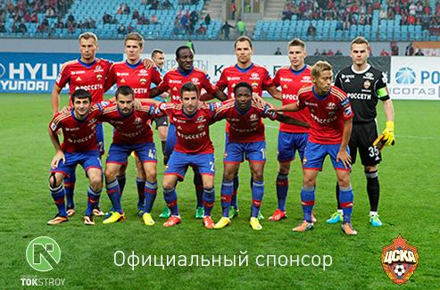 спонсором ПФК ЦСКА