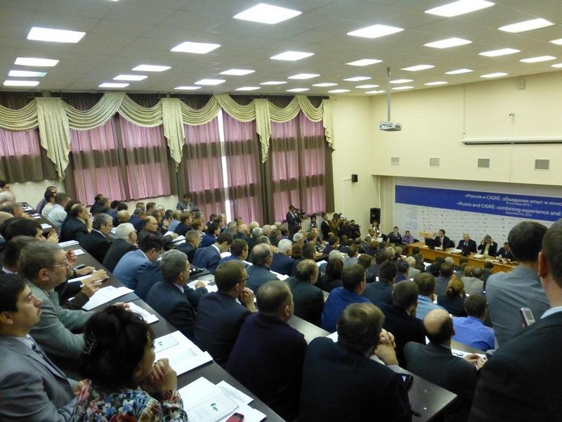 Научно-техническая конференция «Россия и СИГРЭ: Объединяя опыт и инновации»